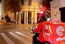 صورة تطبيق Efood يواجه هجوم من الزبائن تعاطفاً مع حقوق موزعي الطلبات