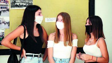 """صورة السلطات اليونانية أمام خيار إجراءات أكثر صرامة للمناطق """"الأرجوانية"""""""