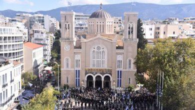 صورة جنازة مهيبة لفوفي جينيماتا في أثينا