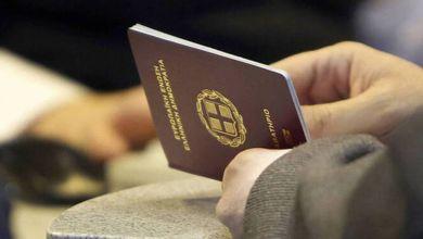 صورة قائمة الجرائم التي لم يتم إصدار جواز سفر لها آخذة في التوسع