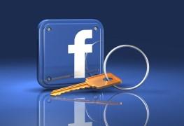 أمان فيسبوك