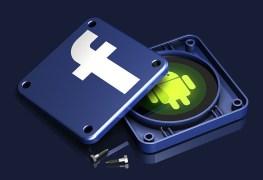 فيسبوك أندرويد