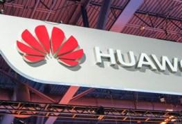 شعار شركة Huawei