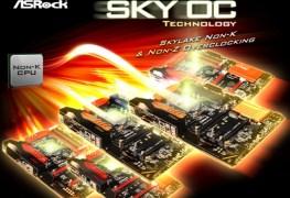 تقنية ASRock SKY OC
