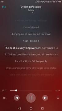 تطبيق الموسيقى إحتوى على دعم لإظهار كلمات الموسيقى حين تشغيلها
