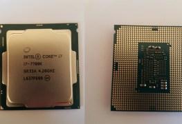 المعالج إنتل i7 7700K