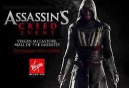 Virgin Megastore