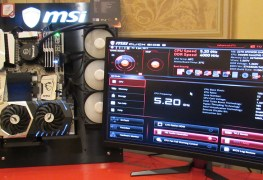 ميزة MSI Game Boost