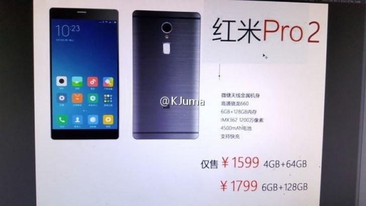 بعض التسريبات الجديدة عن هاتف Xiaomi Redmi Pro 2