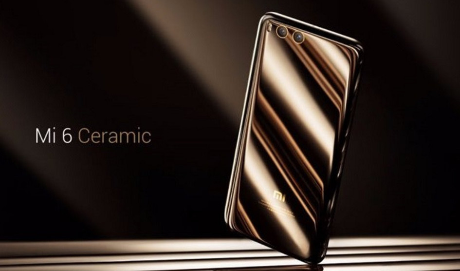 هاتف Xiaomi Mi 6 الجديد