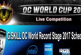 تعلن G.SKILL عن تنظيم حدثها الاكبر OC World Record Stage/OC World Cup في Computex 2017