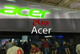 شاهد زيارتنا لجناح Acer ضمن Computex 2017