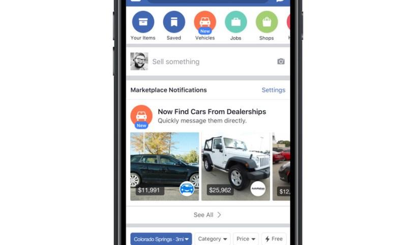 سوق Facebook