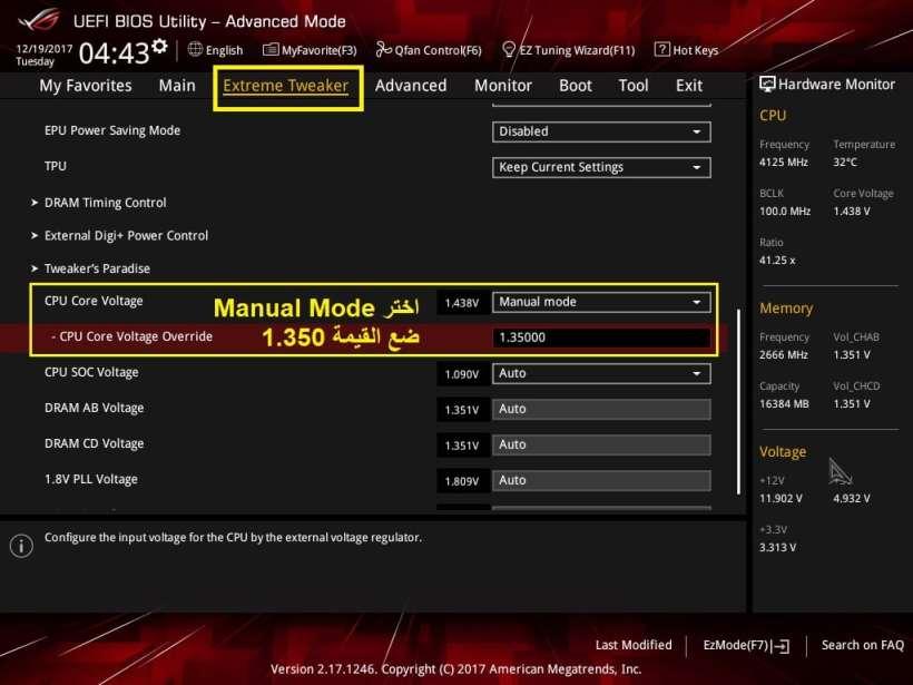 AMD RYZEN Threadripper ASUS OC