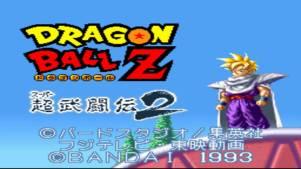 Dragon-Ball-Z-Super-Budoten-2