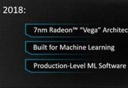 علان AMD عن معالجات Vega 20 الرسومية
