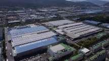 1. LG Changwon Factory