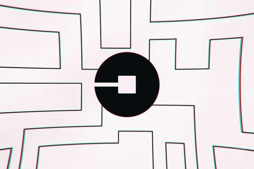 Uber ، أوبر