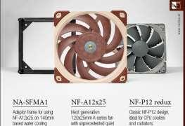 بعد 4 سنوات من التطوير Noctua تعلن عن مروحة الجيل التالي الثورية NF-A12x25 120mm