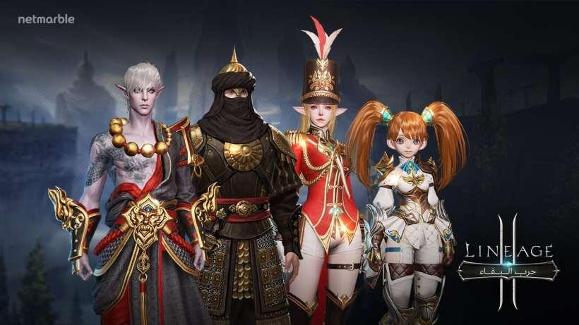 لعبة Lineage: Harb Albakaa Mobile MMORPG