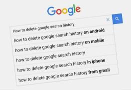 جوجل تجعل حذف سجل البحث من عليها بضغطة زر - عرب هاردوير