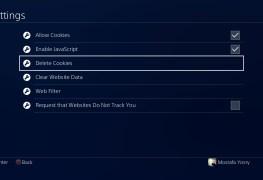 كيفية حذف الملفات التعريفية في PlayStation 4
