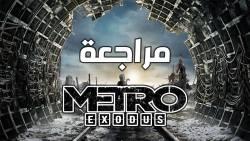 metro exodus Nvidia RTX