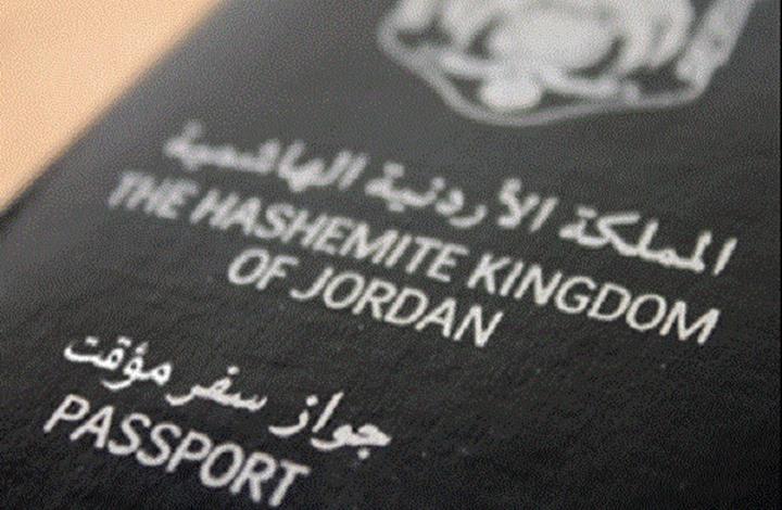 """الاردن يفرض رسوما """"خيالية"""" على جوازات سفر أبناء غزة"""