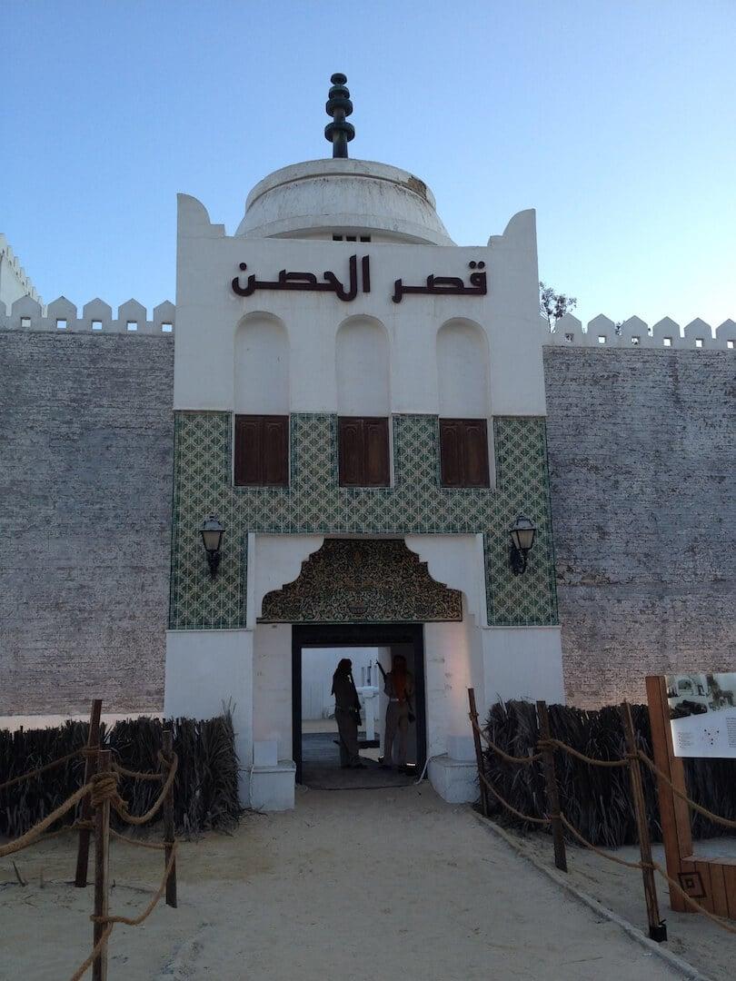 Qasr al Hosn fort entrance
