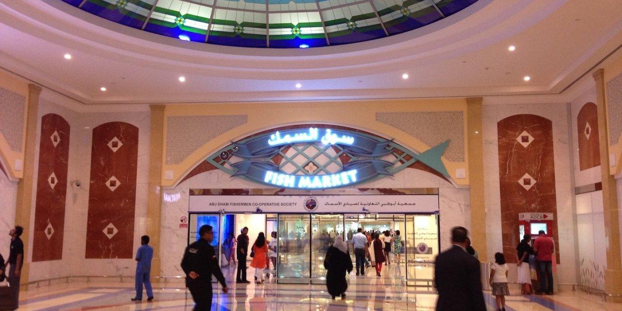 The Market, Mushrif Mall