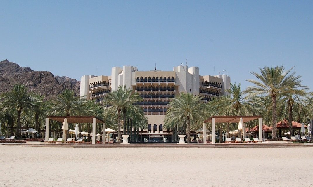 Short Break: Al Bustan Palace, Muscat