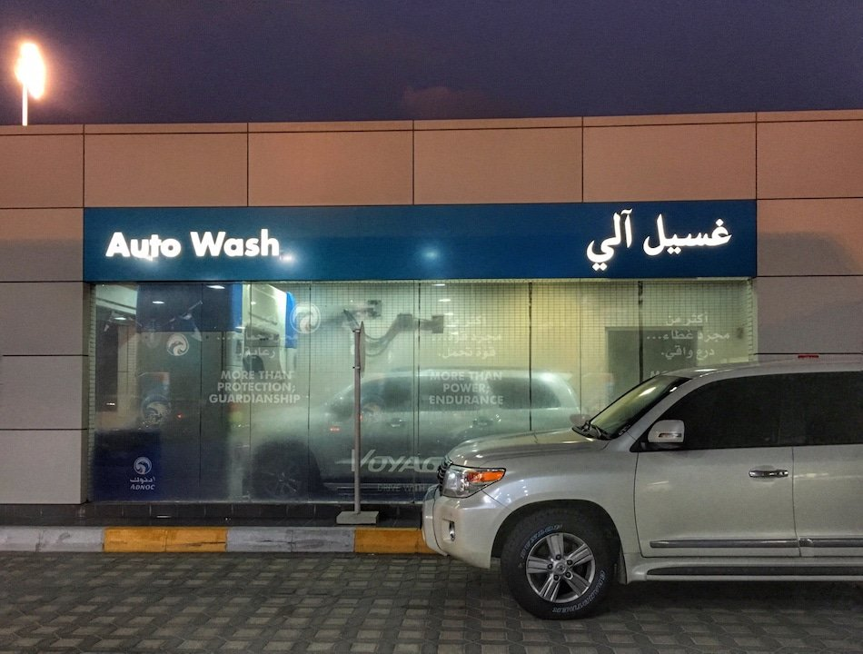 Car Wash Prices In Abu Dhabi Arabian Notes