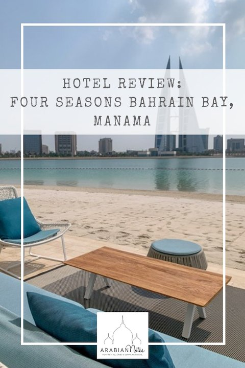 Only an hour's flight from Abu Dhabi, the Four Seasons Bahrain Bay is a fantastic place for a short family break in Manama.