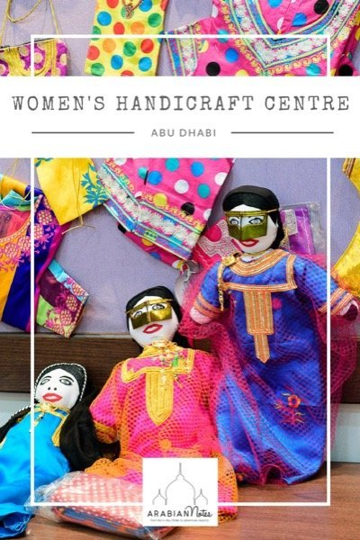 Women's Handicraft Centre Abu Dhabi - a great place to learn about the traditional handicrafts of the UAE and to see them in action.