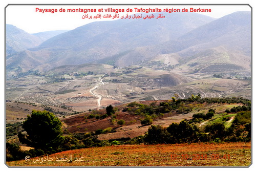 Taforalt, mountainous landscape in the North of Morocco