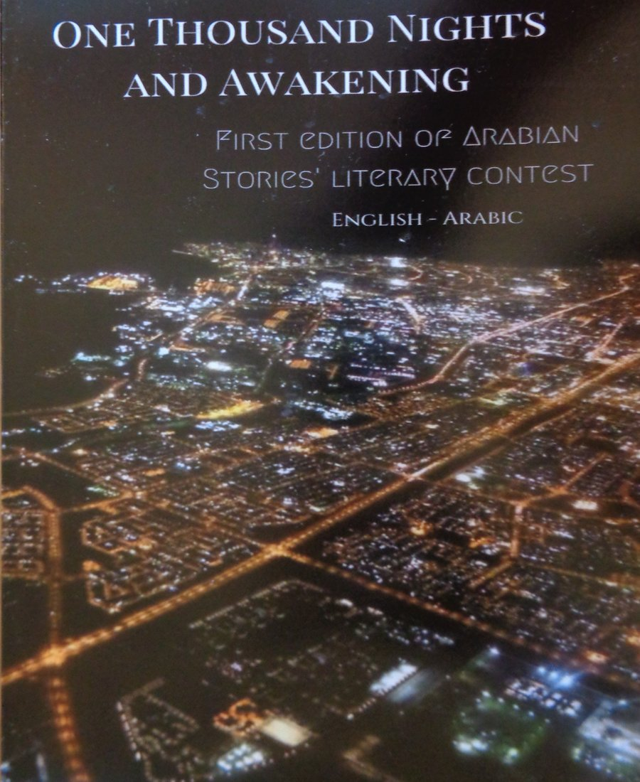 English-Arabic Edition One Thousand Nights and Awakening Arabic Literature