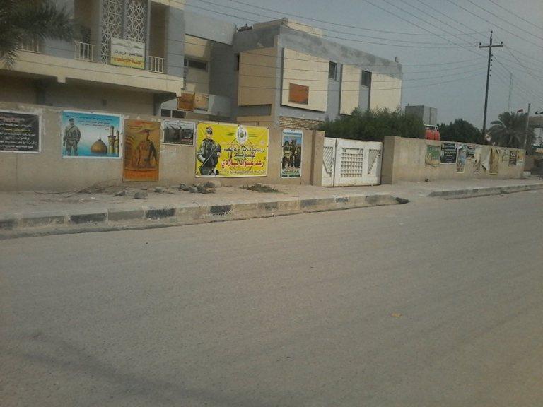Martyrs' Wall, Batha, Irak