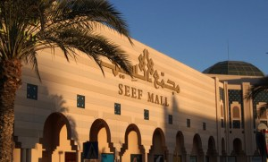 seef_mall_02