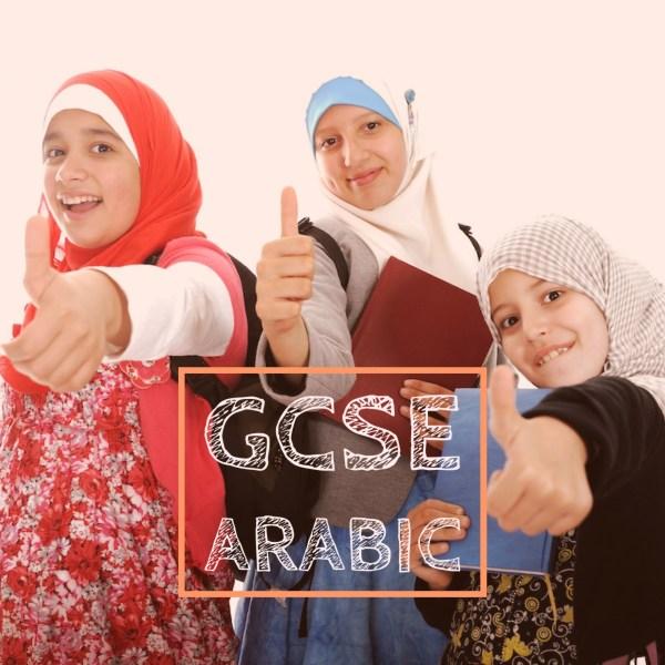 GCSE Arabic poster