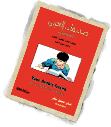 your Arabic friend book