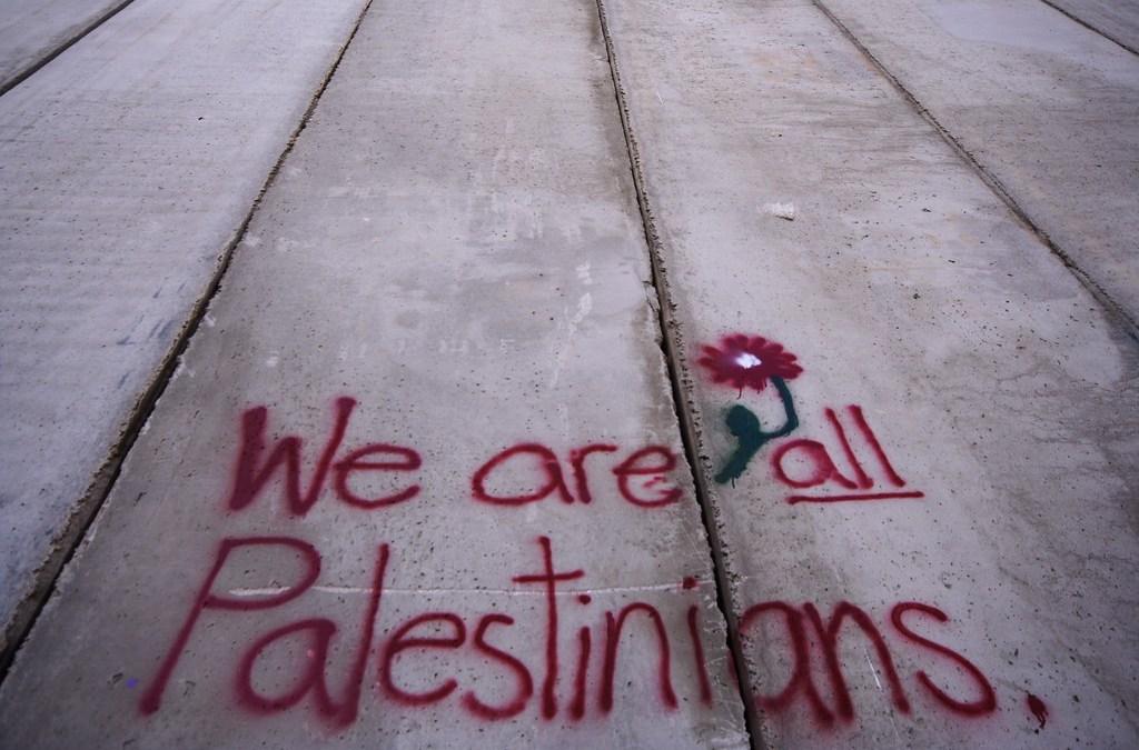 اليوم الدولي للتضامن مع الشعب الفلسطيني 29 تشرين الثاني