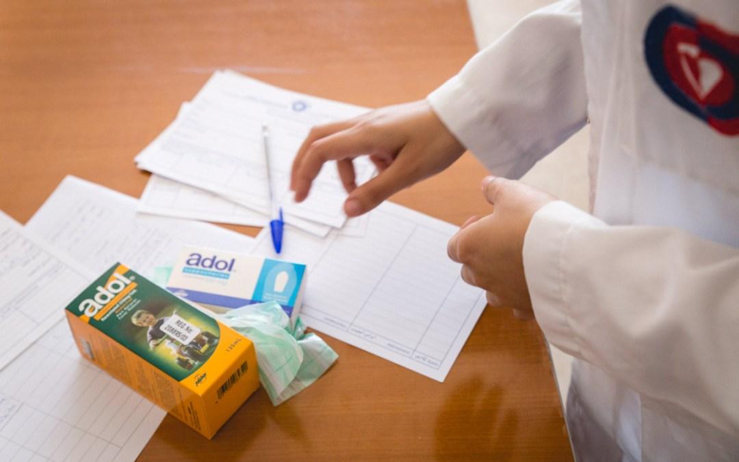 مؤسسة عامل الدولية تعلن عن فتح باب التقديم لمناقصة أدوية