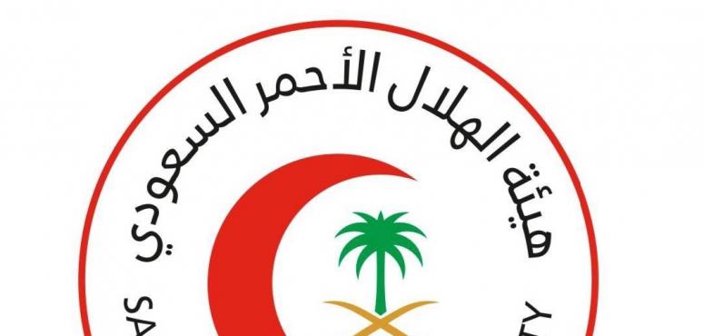 شعار الهلال الأحمر السعودي
