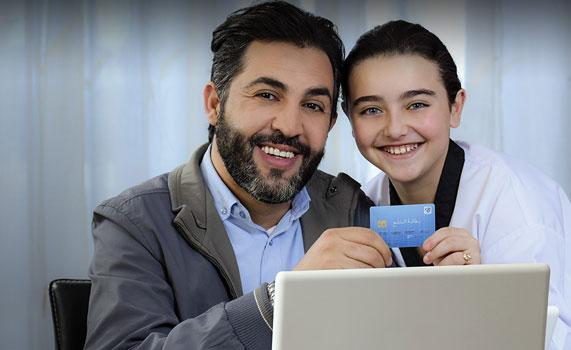paiement par carte - خدمات الويب