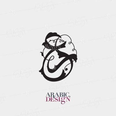 2 Arabic letters R+A tattoo design حرفين باللغة العربي الراح والعين ر + ع