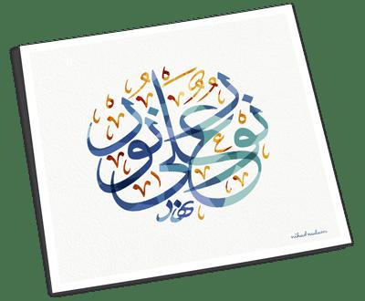 Home Of Arabic Design موقع التصاميم العربية والاسلامية Arabic Design