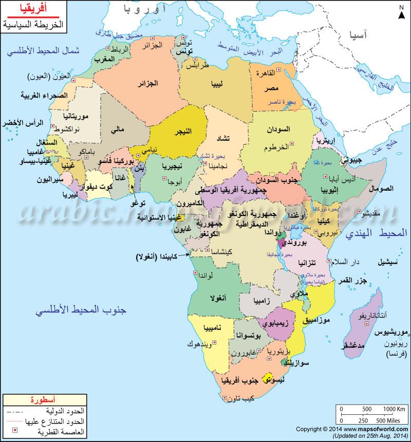 خريطة أفريقيا خريطة أفريقيا
