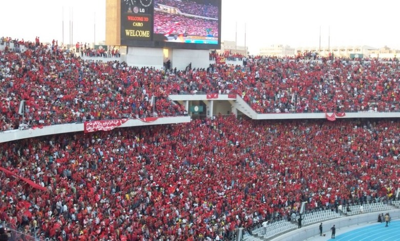 Ahly Fans