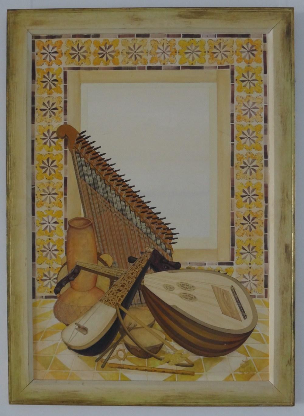 جلال بن عبد الله