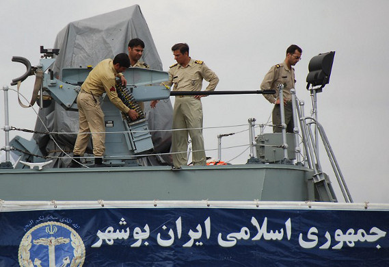 Iran announces send warships to the border, the U.S. Navy